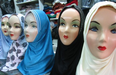 Starke Frauen aus Israel